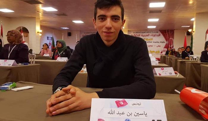 حطم 10 أرقام قياسية.. التلميذ التونسي ياسين بن عبد الله بطل العالم العربي في قوة الذّاكرة لسنة 2018