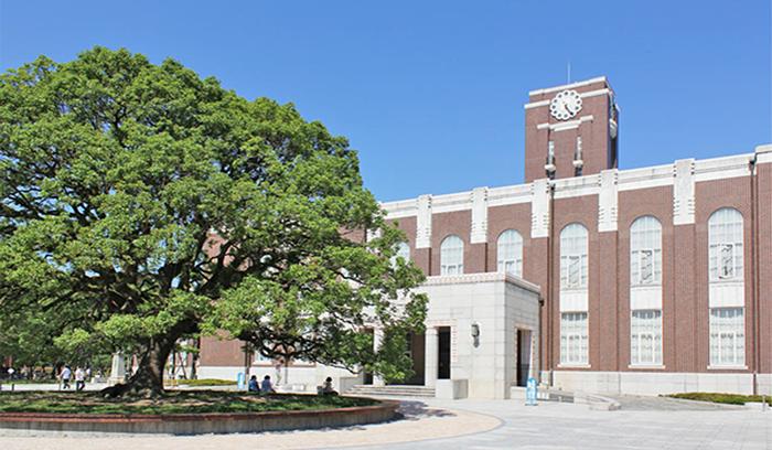 فتح باب الترشح للدراسة بالبرنامج الصيفي Amgen بجامعة كيوتو لسنة 2019