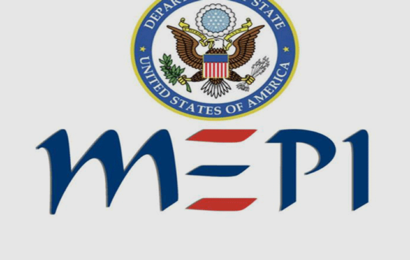 جامعة القيروان : دورة إعلامية حول برنامج تبادل الشبان الرواد ( MEPI)