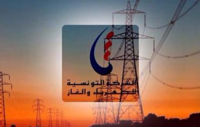 """الدعوة الى مقاطعة خلاص فاتورة الـ""""ستاغ"""" رفضا للزيادات في تعريفة الكهرباء والغاز"""