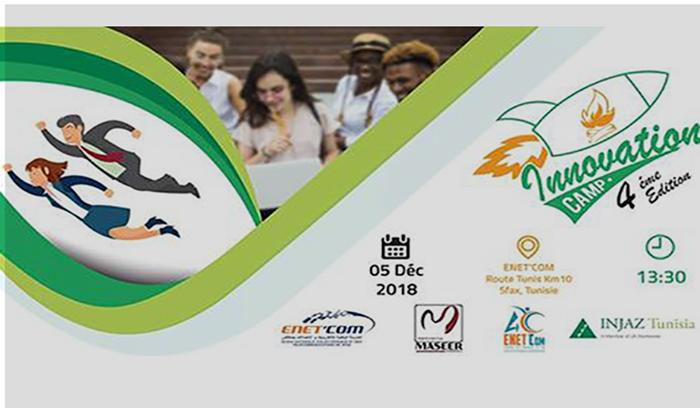 مركز المهن وإشهاد الكفاءات بصفاقس : ينظيم مخيم الإبتكار بالمدرسة الوطنية للإلكترونيك والإتصالات