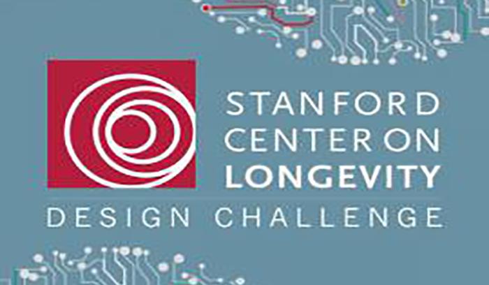 مسابقة تحدي التصميم من مركز ستانفورد 2019