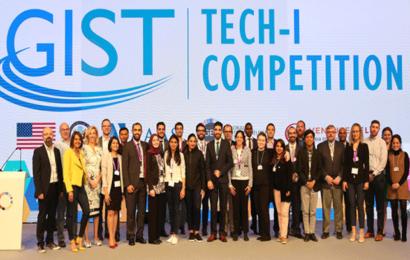 فتح باب الترشح لمسابقة GIST Tech-I لسنة 2019