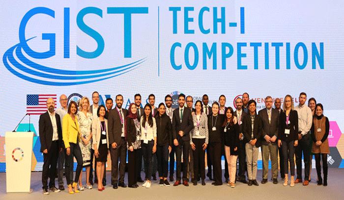 التمديد في آجال الترشح لمسابقة GIST Tech-I لسنة 2019