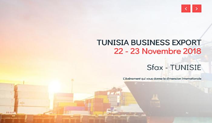 منتدى تونس لأعمال التصدير