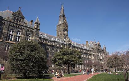 منحة جامعية بجامعة  جورج تاون بالولايات المتحدة لسنة 2019