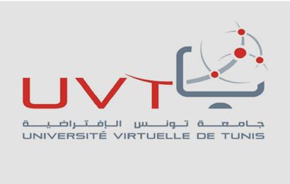 إنتداب أساتذة بالجامعة الإفتراضية
