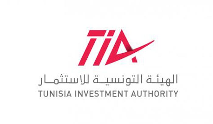 الهيئة التونسية للإستثمار تشرع في تقديم الخدمات عن بعد