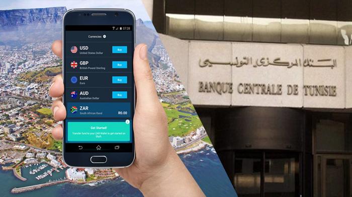 البنك المركزي يطلق طلب عروض دولي لاقتناء تطبيق معلوماتي لمتابعة تدفقات العملة الأجنبية