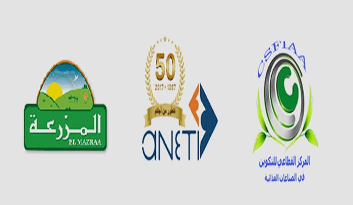 فضاء المبادرة بتونس : يوم تحسيسي حول بعث المشاريع