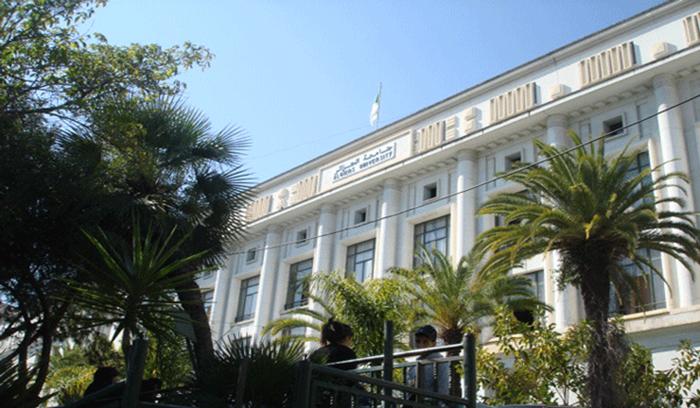 جامعة قرطاج : الترشح للحصول على منح للدراسة بالجزائر