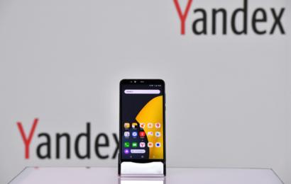 شركة روسية تطلق هاتف ذكي منافس للمطروحة في الأسواق