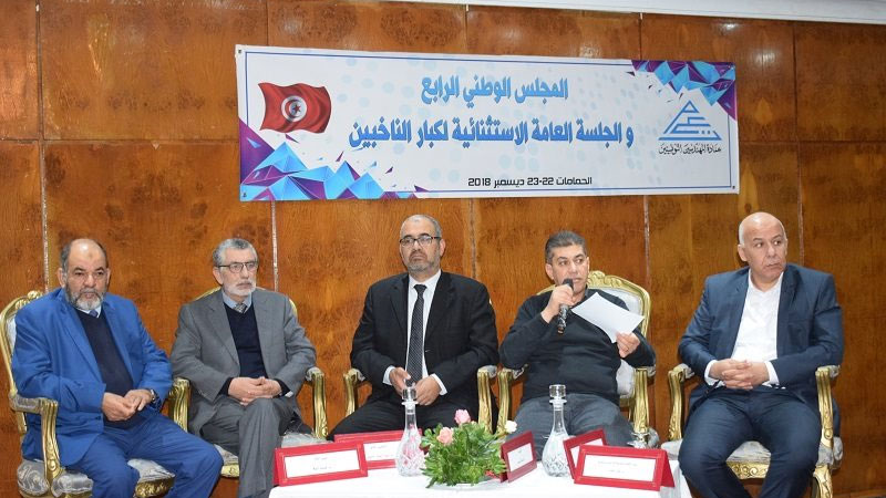 بيان المجلس الوطني لعمادة المهندسين