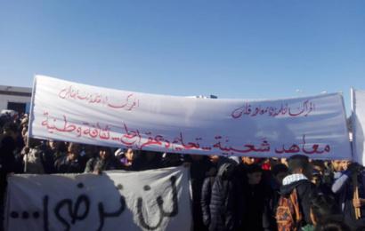 """""""شبح السنة البيضاء"""" يدفع تلاميذ قابس للإحتجاج"""