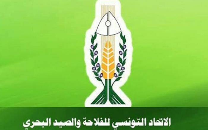 اتحاد الفلاحين يحذر من تعدد مظاهر التهميش للقطاع الفلاحي