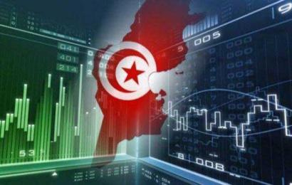 تونس : أهم الأحداث الاقتصادية المسجلة  التي مرت بها تونس سنة 2018
