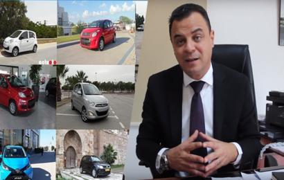 مهدي محجوب يكشف تفاصيل التخفيض في أسعار السيّارات الشعبيّة وشروط واجراءات الانتفاع بها