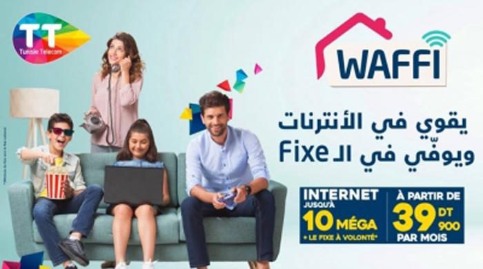 ' WAFFI' عرض الأنترنات المنزلي لاتصالات تونس