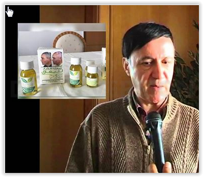 """باحث تونسي يكتشف دواء """"للبرص""""و يتحصل على براءة الاختراع دوليا"""
