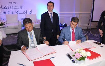 توقيع اتفاقيتين اطاريتين في مجال الطاقة