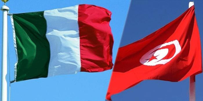 التوقيع على آتفاق تعاون بين تونس و إيطاليا يتعلق ببرنامج دعم القطاع الخاص
