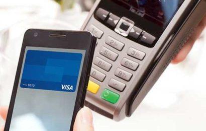 قريبا: طرح خدمة بنكية جديدة لأول مرة في تونس تتم عن طريق الهاتف الجوال