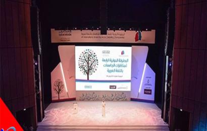 طالبتان تونسيتان تتوجان بجائزة أحسن متحدث باللغة العربية لسنة 2019