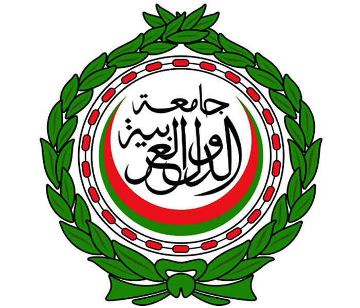 أهم القرارات التي اتخذتها جامعة الدول العربية منذ تأسيسها