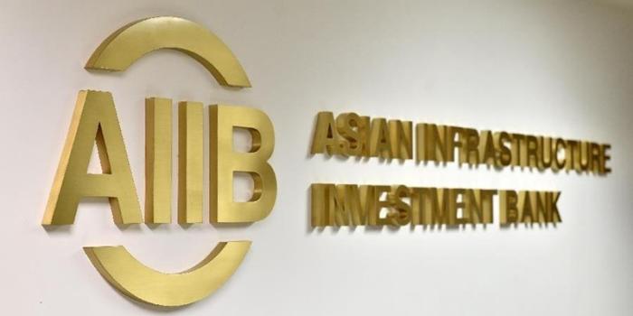 قبول تونس في عضوية البنك الآسيوي للاستثمار في البنية التحتية