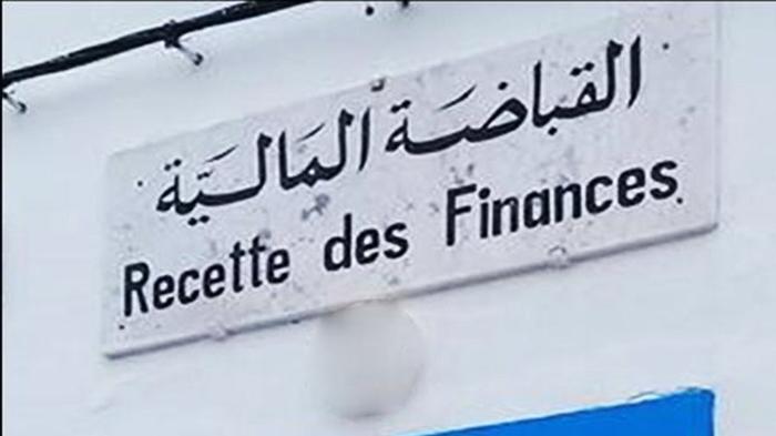 30 أفريل آخر أجل للانتفاع بالعفو الجبائي