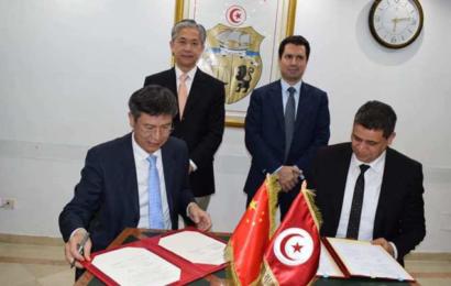 اتفاقية تفاهم بين تونس والصين لدعم التعاون في قطاع الطاقات المتجددة