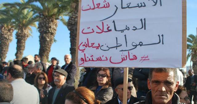 ردا على غلاء المعيشة : تونسيون يدعون للإحتجاج في كامل الجمهورية بداية من الإثنين 15 أفريل !