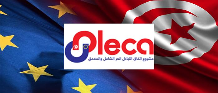 مختصون: 'اتفاقية الأليكا ستُنعش الاقتصاد التونسي'