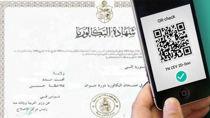 وزير التربية: الختم الإلكتروني سيمكّن من التصدي لمحاولات التدليس