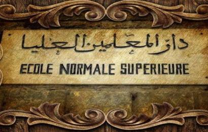 تمديد آجال قبول مطالب الترشح لمناظرة دار المعلمين العليا 2019-2020