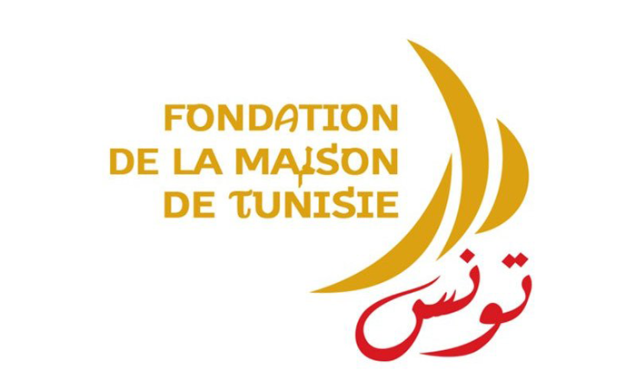 الترشح للسكن بدار تونس بباريس