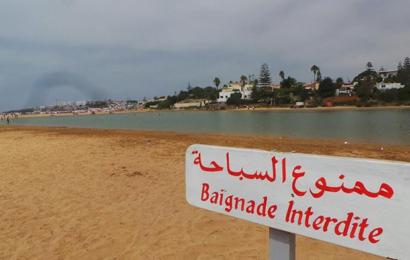 معهد الرصد الجوي يحذر من السباحة في هذه الشواطئ اليوم
