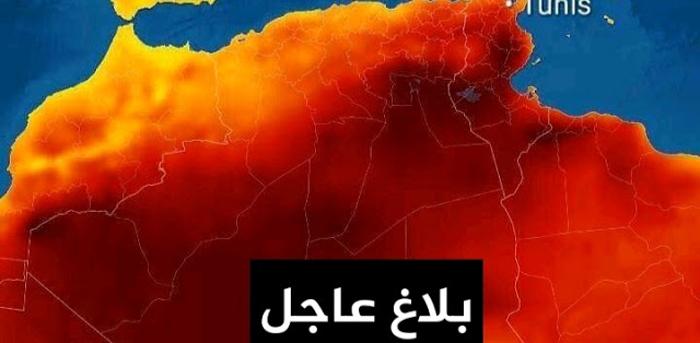 موجة حرارة شديدة قادمة إلى تونس و الحرارة تتجاوز 47 درجة في الظل !