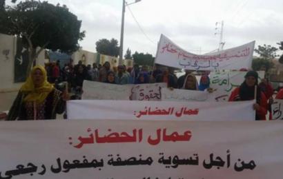 جلسة مرتقبة بين الحكومة واتحاد الشغل حول ملف عمال الحضائر