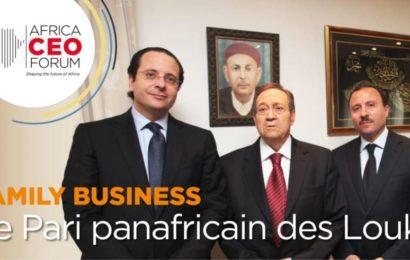 """""""مجموعة الوكيل"""" مرشحة لنيل جائزة ضمن أفضل 26 مجموعة في إفريقيا منتدى """"Africa CEO"""""""