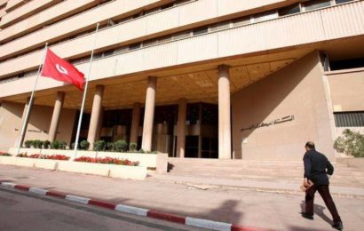البنك المركزي: عجز ميزانية الدولة تعمق إلى 3،8 مليار دينار