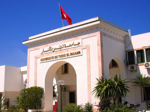 جامعة تونس المنار ضمن قائمة أفضل 400 جامعة في العالم